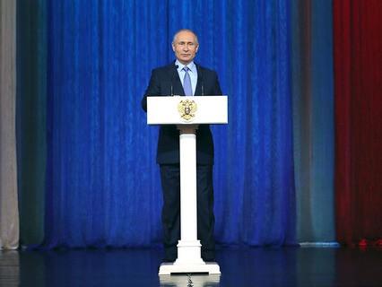 Владимир Путин выступает на торжественном вечере, посвящённом Дню работника органов государственной безопасности