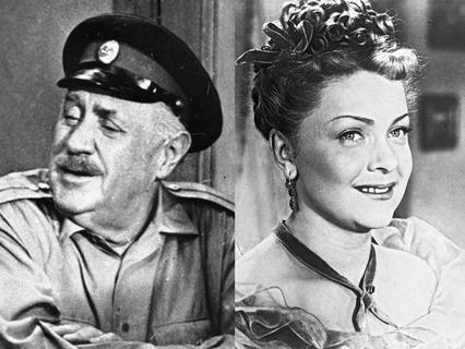 Актёр Михаил Жаров и актриса Людмила Целиковская