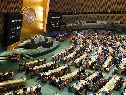 Заседание Генассамблеи ООН по статусу Иерусалима