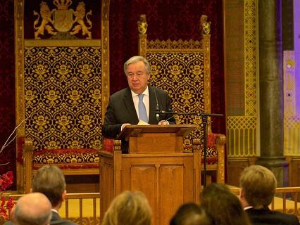 Церемония закрытия Международного трибунала в Гааге