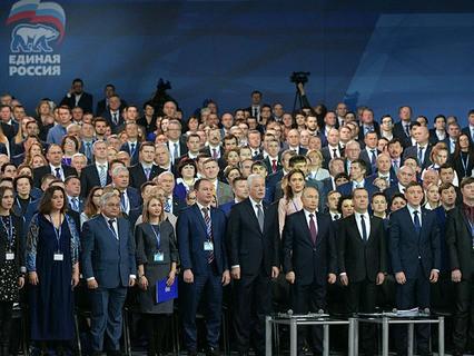 """Владимир Путин на съезде партии """"Единая Россия"""""""