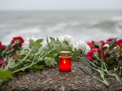 В Сочи почтили память погибших при крушении Ту-154 Минобороны РФ