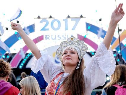 XIX Всемирный фестиваль молодёжи и студентов