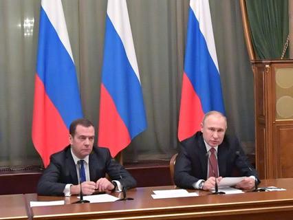 Встреча Владимира Путина с членами правительства