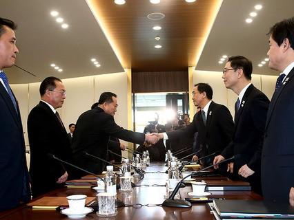 Южная Корея и КНДР начали переговоры о налаживании отношений