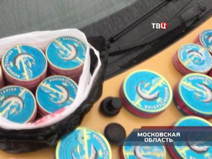 """""""Петровка, 38"""". Эфир от 16.01.2018 20:00"""