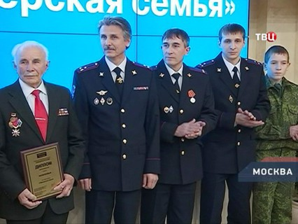 """""""Петровка, 38"""". Эфир от 21.01.2018 11:45"""