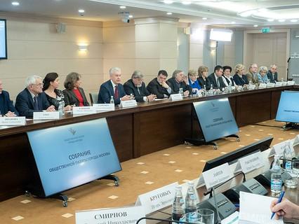 Собрание Общественной палаты города Москвы