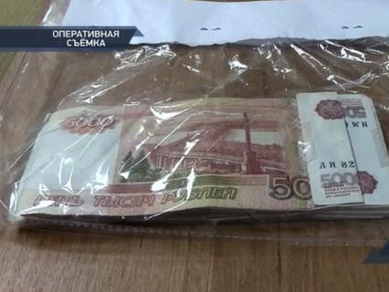 """""""Петровка, 38"""". Эфир от 22.01.2018 20:00"""