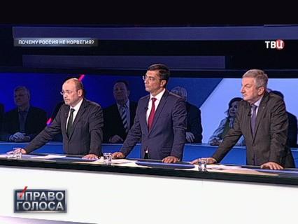 """""""Почему Россия не Норвегия?"""""""