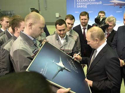 В Казани Владимир Путин посетил Авиационный завод имени Горбунова
