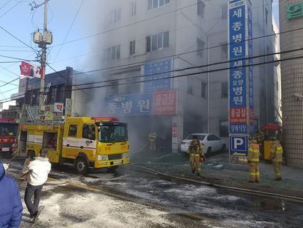 В Южной Корее тушили крупный пожар в больнице: 41 человек погиб