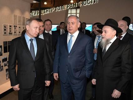 Президент России Владимир Путин и премьер-министр Израиля Биньямин Нетаньяху посетили Еврейский музей и центр толерантности в Москве