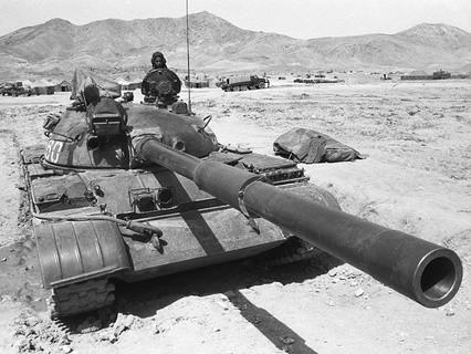 Воинская часть ограниченного контингента советских войск в горах Афганистана