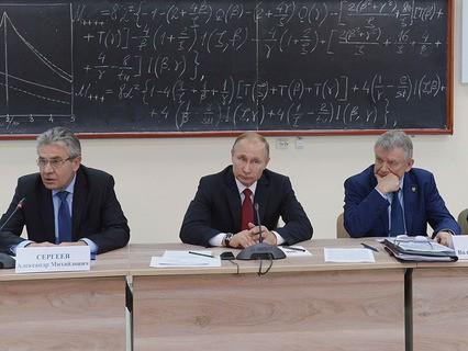 Владимир Путин во время встречи с учёными Сибирского отделения Российской академии наук