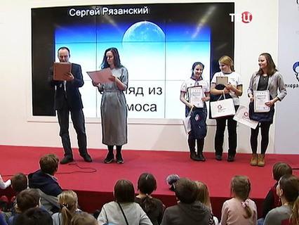 """""""События"""". Эфир от 11.02.2018 11:30"""
