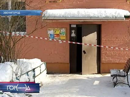 """""""Город новостей"""". Эфир от 13.02.2018 14:50"""