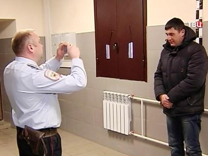 """""""Петровка, 38"""". Эфир от 18.02.2018 08:35"""
