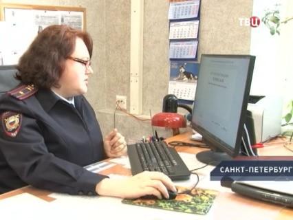 "Петровка, 38. ""Петровка, 38"". Эфир от 18.02.2018 08:35"