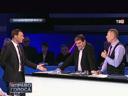 """""""Украина: кругом враги?"""""""