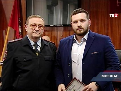 """""""Петровка, 38"""". эфир от 21.02.2018 20:00"""