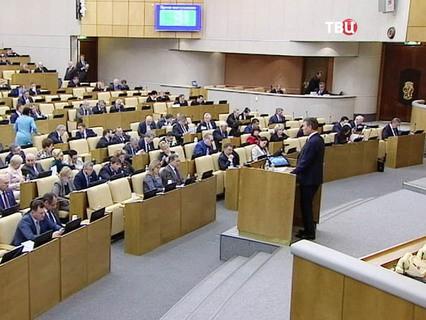 """""""События"""". Эфир от 21.02.2018 19:40"""