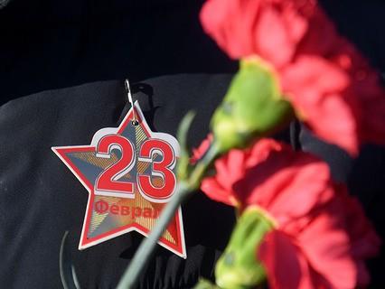 Празднование Дня защитника Отечества
