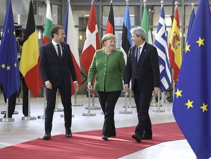 Лидеры стран ЕС обсудили на неформальном саммите