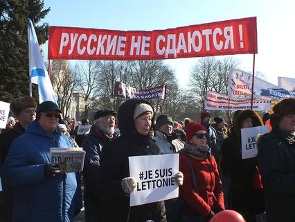 В Риге более трёх тысяч человек вышли на митинг в поддержку русских школ