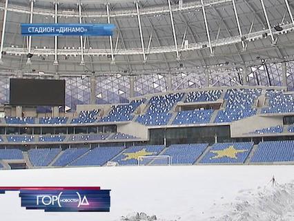 """""""Город новостей"""". Эфир от 27.02.2018 14:50"""