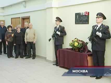 """""""Петровка, 38"""". Эфир от 27.02.2018 20:00"""