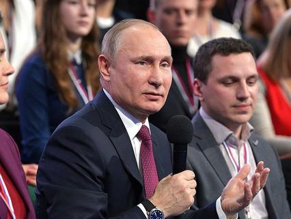 """Владимир Путин на медиафоруме """"Правда и справедливость"""""""