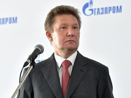 """Председатель правления ПАО """"Газпром"""" Алексей Миллер"""