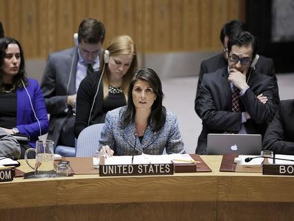 Представитель США в Совбезе ООН Никки Хейли