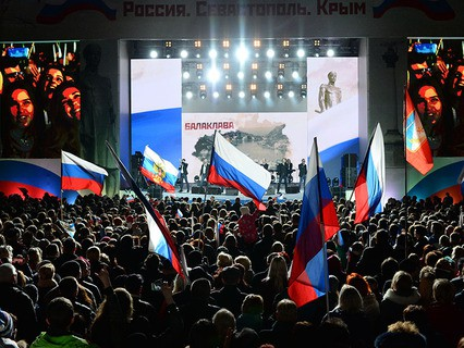 Митинг-концерт в Севастополе