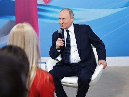 """Владимир Путин на форуме """"Россия – страна возможностей"""""""