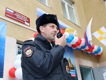 Работа полиции во время выборов