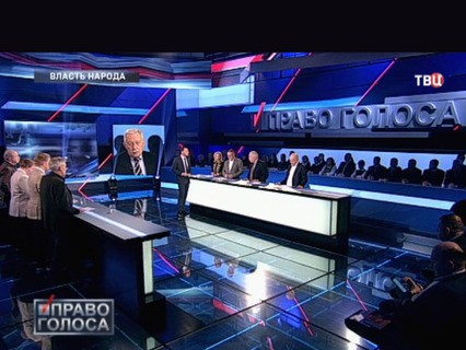"""""""Власть народа"""""""