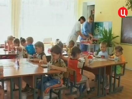 """Крестьянская застава. """"Детское питание"""""""