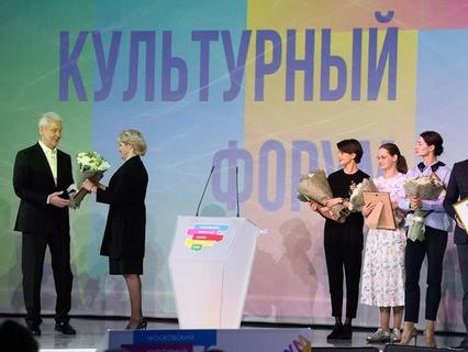 Мэр Москвы Сергей Собянин на открытии Московского культурного форума