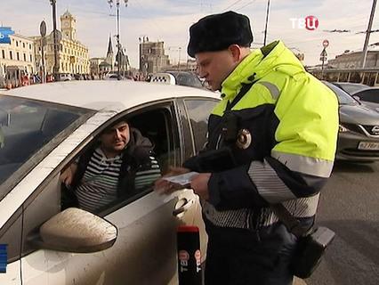 """""""Город новостей"""". Эфир от 26.03.2018 14:50"""