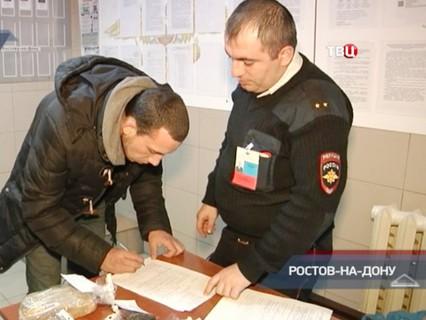 """""""Петровка, 38"""". Эфир от 26.03.2018 20:00"""