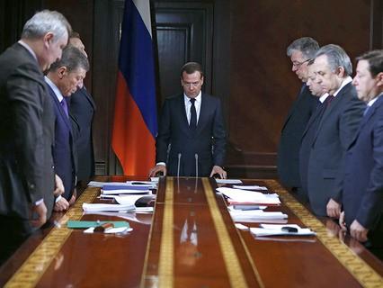 Премьер-министр Дмитрий Медведев провёл совещание с вице-премьерами