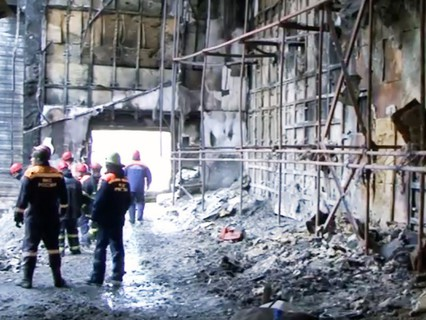 Следственные действия в сгоревшем ТЦ в Кемерово