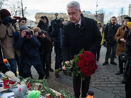 Мэр Москвы Сергей Собянин на Манежной площади