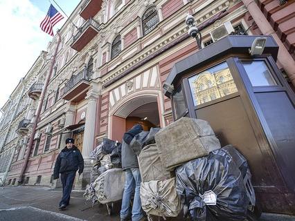 Россия закрывает генконсульство США в Санкт-Петербурге