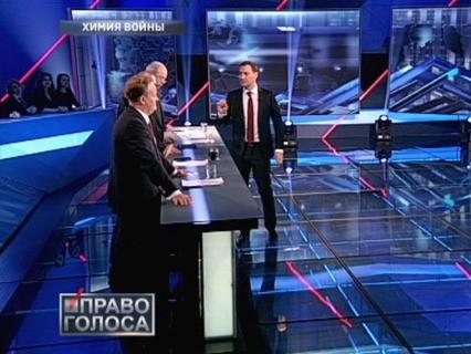 """Химия войны"""