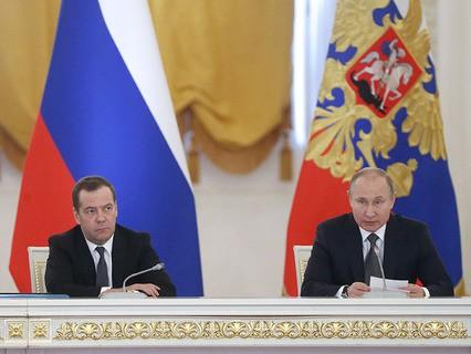 Владимир Путин провёл заседание Госсовета по вопросу развития конкуренции