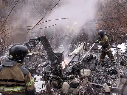 Вертолёт Ми-8 потерпел крушение в Хабаровском крае
