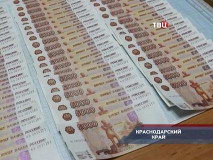 """""""Петровка, 38"""". Эфир от 11.04.2018 20:00"""